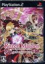 【中古】PS2ソフト Rozen Maiden gebetgarten [通常版]