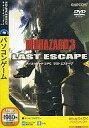 【中古】Windows2000/XP DVDソフト BIOHAZARD 3 PC 〜LAST ESCAPE〜[説明扉付きスリムパッケージ版]【画】