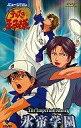 【中古】その他DVD ミュージカル テニスの王子様 The Imperial Match 氷帝学園[アニメイト初回限定版]