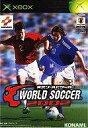 【中古】XBソフト 実況ワールドサッカー2002