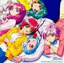 【中古】アニメ系CD ときめきメモリアル2 ボーカルトラックス3