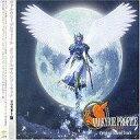 【中古】アニメ系CD ヴァルキリープロファイル レナス オリジナルサウンドトラック