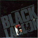【中古】アニメ系CD BLACK LAGOON ORIGINAL SOUND TRACK