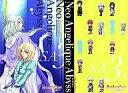 【中古】アニメDVD ネオアンジェリーク Abyss -Second Age- 3[Limited Edition]