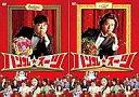 【新品】邦画DVD ハンサム☆スーツ スペシャルエディション【05P18Aug09】