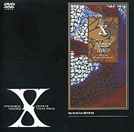 【中古】邦楽DVD X(エックス)・Blue B...の商品画像