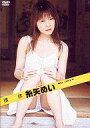 【中古】アイドルDVD 糸矢めい/裸体【05P25Sep09】