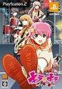 【中古】PS2ソフト キラ☆キラ 〜Rock'n Rollshow〜 [限定版]【02P03Dec16】【画】