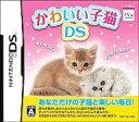 【中古】ニンテンドーDSソフト かわいい子猫DS【02P01Oct16】【画】