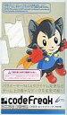 【新品】PSPハード コードフリーク