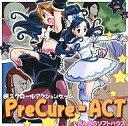 【中古】同人GAME CDソフト PreCure-ACT / ちんちらソフトハウス