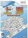 【中古】Wiiソフト 上海【02P03Dec16】【画】