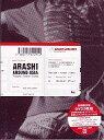 【中古】邦楽DVD 嵐 / ARASHI AROUND ASIA Thailand-Taiwan-Korea [初回限定盤]