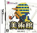 [used] Nintendo DS software puzzle series Vol.12 Museum [10P06may13] [fs2gm] [image] [10P25Apr13]