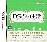 Nintendo DS software DS fortune-telling life