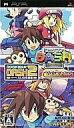 【中古】PSPソフト ロックマンDASH + ロックマンDASH2 バリューセット【02P03Dec16】【画】