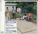 【送料無料】【smtb-u】【中古】邦楽CD嵐/アオゾラペダル(DVD付初回限定盤B)【10P01Mar11】【10P07Mar11】【画】