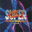 【中古】アニメ系CD SUPER STREET FIGHTER 2 アーケードゲームトラック(廃盤)