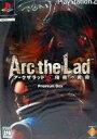 【中古】PS2ソフト Arc the Lad 〜精霊の黄昏〜 [Premium Box]【02P03Dec16】【画】