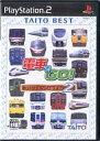 【中古】PS2ソフト 電車でGO! プロフェッショナル2 [
