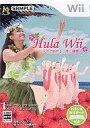【中古】Wiiソフト Hula Wii フラで始める美と健康!