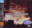 【中古】邦楽DVD Janne Da Arc・FATE or FORTUNE (エイベックス)