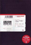 【中古】邦楽DVD 嵐 / ARASHI AROUND ASIA
