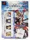 【中古】PS2ハード 幻想水滸伝V メモリーカード 8MB