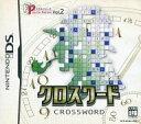 【中古】ニンテンドーDSソフト パズルシリーズVol.2 クロスワード 【10P13Jun14】【画】