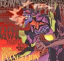 [used] Belonging to BOX at LD Neon Genesis Evangelion Genesis 0:10 [10P17May13]; [fs2gm] [image]