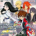 [used] Animated cartoon DVD ビバハートフル tales of DVD - Hertz channel edition - [10P17May13] [fs2gm] [image]!