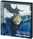[used] Animated cartoon Blu-ray Disc Final Fantasy VII ad vent children complete [limited edition] [10P06may13] [fs2gm] [image]