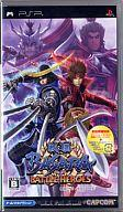 PSP software war-torn country BASARA battle heroes