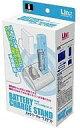 【中古】Wiiハード Wiiリモコン専用充電スタンド『チャージスタンド』