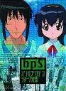 【中古】アニメDVD BPS バトルプログラマーシラセ