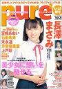【中古】ピュアピュア(アイドル系) ピュアピュア Vol.8