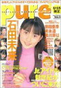【中古】ピュアピュア(アイドル系) ピュアピュア Vol.4