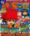 【中古】Win95-98 CDソフト コンパイル DiSC Station Vol.24 秋号