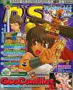 【中古】Windows95/98 CDソフト DiSC Station Vol.26 2000年 春号