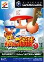 【中古】NGCソフト 実況パワフルプロ野球9 決定版【02P06Aug16】【画】