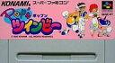 【中古】スーパーファミコンソフト POP'nツインビー (STG) (箱説なし)