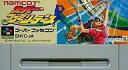 【中古】スーパーファミコンソフト スーパーファミリーテニス (SPG) (箱説なし)【02P09Jul16】【画】
