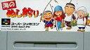 【エントリーでポイント10倍!(6月11日01:59まで!)】【中古】スーパーファミコンソフト 海のぬし釣り(SLG) (箱説なし)