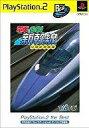 【中古】PS2ソフト 電車でGO! 新幹線 -山陽新幹線編-...