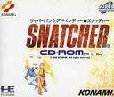 【中古】PCエンジンスーパーCDソフト SNATCHER(スナッチャー)