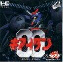 【中古】PCエンジンスーパーCDソフト キアイダン00