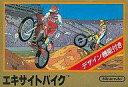 【中古】ファミコンソフト エキサイトバイク (箱説あり)【02P03Dec16】【画】