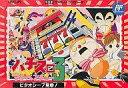 【中古】ファミコンソフト パチスロアドベンチャー3 (箱説あり)