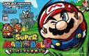 【20日24時間限定!エントリーでP最大26.5倍】【中古】GBAソフト スーパーマリオボール