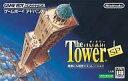 【中古】GBAソフト The Tower SP【02P05Nov16】【画】